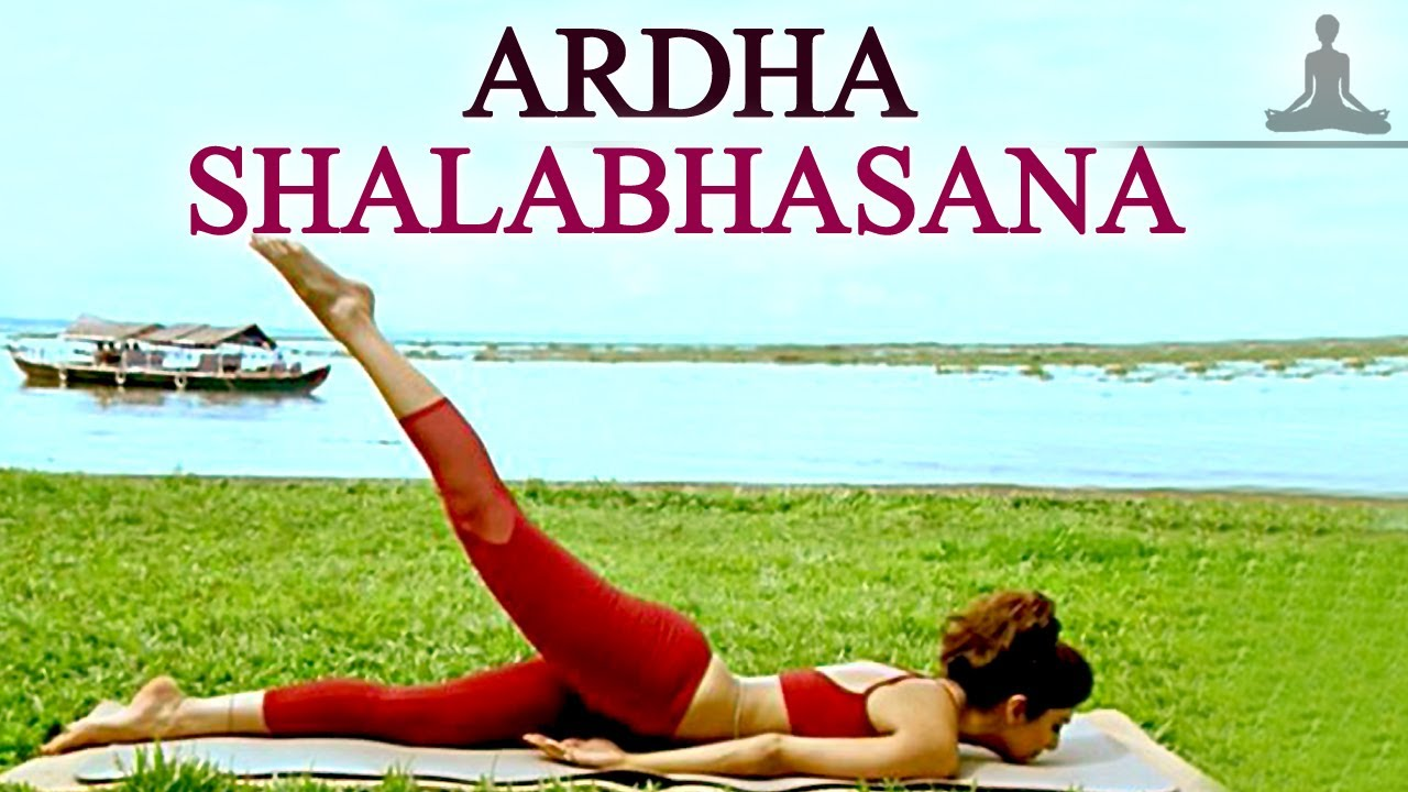 locust pose shalabasana for bum lift