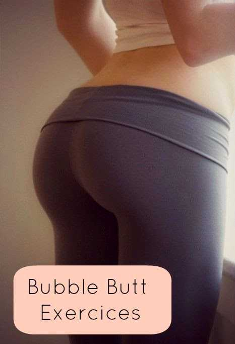 Bubble Butt Exercises for Women
